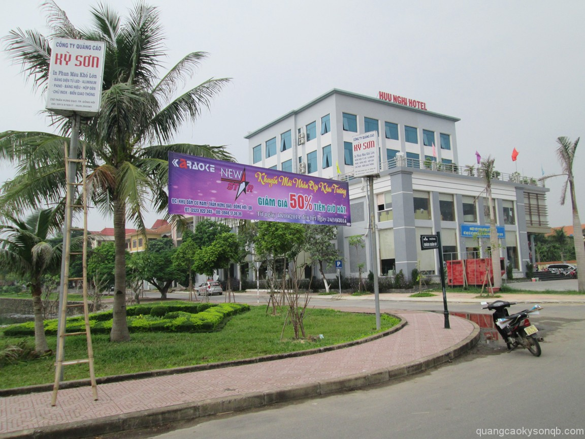KS Huu Nghi  (1)