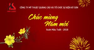 Banner CMNM slide